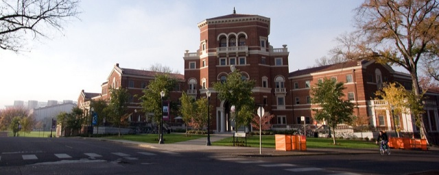 Oregon State University Ranking
