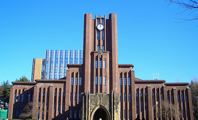 Yasuda Auditorium at the University of Tokyo: Ranked number one university in Asia by University Review