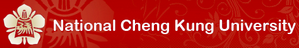 National Cheng Kung University Logo